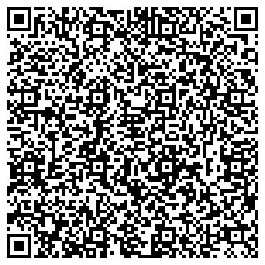 QR-код с контактной информацией организации Отдельная реальность, ЧП
