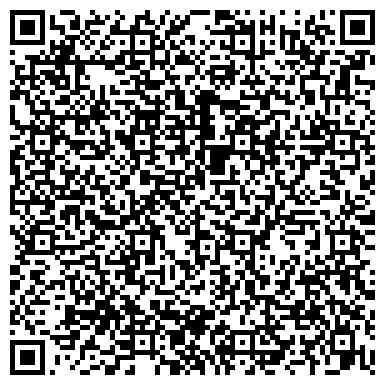 QR-код с контактной информацией организации Винтопшоп, Компания (Vintopshop)