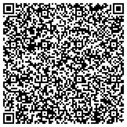 QR-код с контактной информацией организации КАМЫЗЯКСКОЕ ОПЫТНО-ЭКСПЕРИМЕНТАЛЬНОЕ СПЕЦИАЛИЗИРОВАННОЕ ПРЕДПРИЯТИЕ № 2