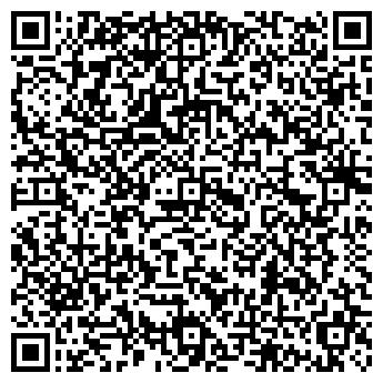 QR-код с контактной информацией организации Калайда О.А., СПД