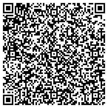 QR-код с контактной информацией организации Покетбук Украина, ООО