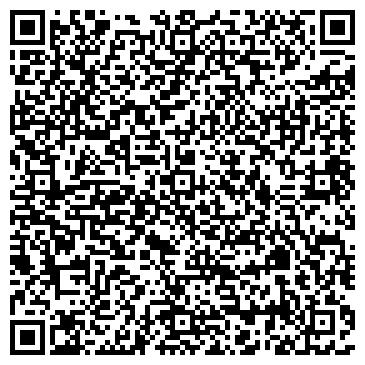 QR-код с контактной информацией организации VIP Line (Вип Лайн), ТОО