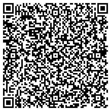 QR-код с контактной информацией организации Ramus (Рамус), ТОО