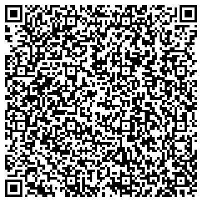 QR-код с контактной информацией организации Fashion онлайн журнал lovetrend (Фэшен онлайн журнал ловетренд, ТОО)