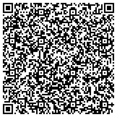 QR-код с контактной информацией организации Горно металлургическая промышленность Журнал , ТОО