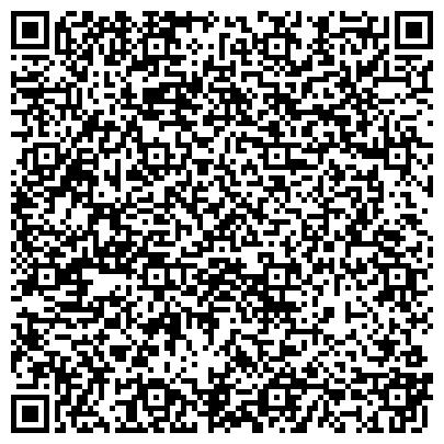 QR-код с контактной информацией организации Шыңғысхан Журнал, ТОО