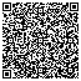 QR-код с контактной информацией организации Усова, ИП