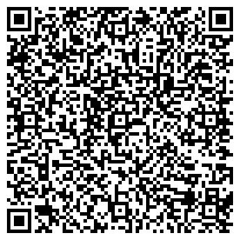 QR-код с контактной информацией организации Empire (Эмпайа), ТОО