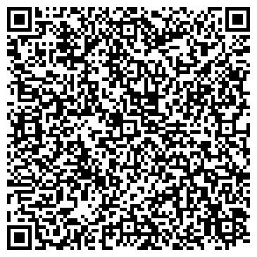 QR-код с контактной информацией организации Business Media Group(Бизнес Медиа Груп), ТОО