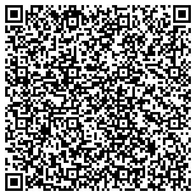 QR-код с контактной информацией организации Bookmark (Букмарк), ТОО