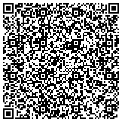 """QR-код с контактной информацией организации База отдыха """"ПРОХЛАДНАЯ"""""""