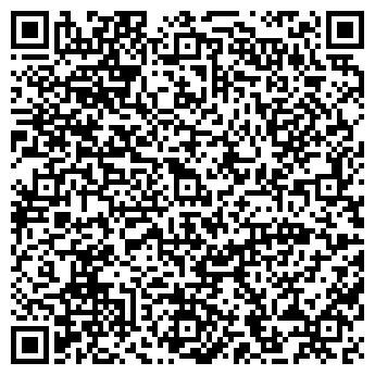 QR-код с контактной информацией организации Издательство Мектеп, ТОО