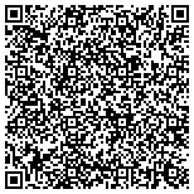 QR-код с контактной информацией организации Объединение производственно-торговое Белхудожпромыслы