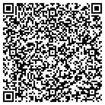 QR-код с контактной информацией организации Лемешевич Е.А, ИП