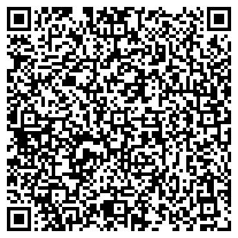 QR-код с контактной информацией организации Бриз ПОДО