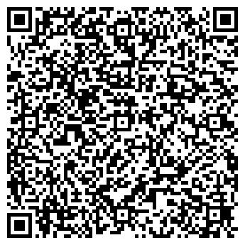 QR-код с контактной информацией организации Орега, магазин