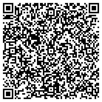 QR-код с контактной информацией организации АСК, ОДО