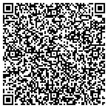 QR-код с контактной информацией организации Антикварный салон, ООО