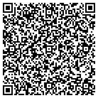 QR-код с контактной информацией организации Порафенович В.С., ИП
