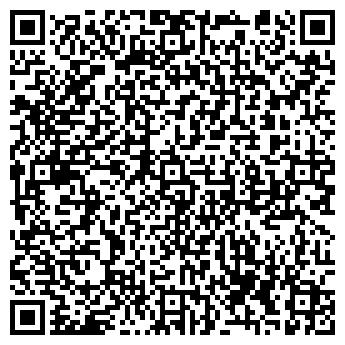 QR-код с контактной информацией организации ДО 16 И СТАРШЕ