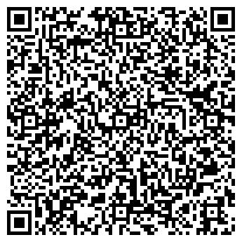 QR-код с контактной информацией организации ПроСистемс, АО
