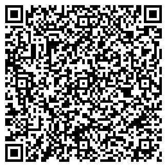 QR-код с контактной информацией организации ДААС, ОДО