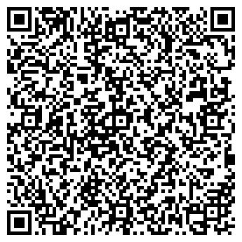 QR-код с контактной информацией организации ООО КЕРАМИК, ПКСФ