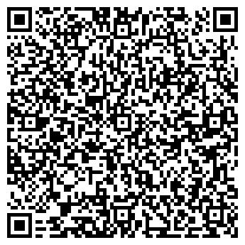 QR-код с контактной информацией организации БелСервисДом, ОДО