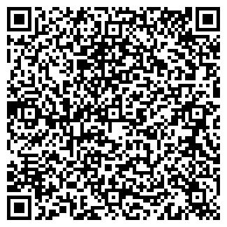 QR-код с контактной информацией организации Гомельское ПО Кристалл, ОАО