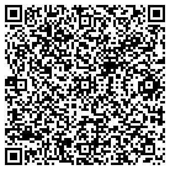 QR-код с контактной информацией организации Сэндинг, ПК