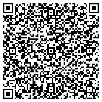 QR-код с контактной информацией организации Ювелюкс, ООО