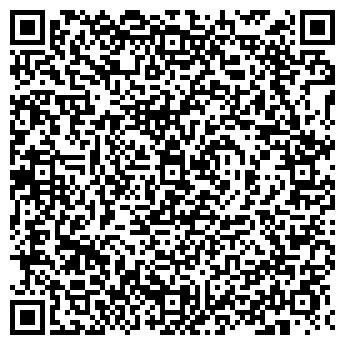 QR-код с контактной информацией организации Лакога, компания