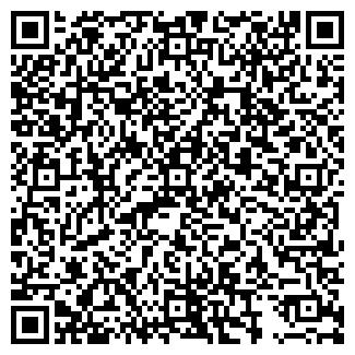 QR-код с контактной информацией организации Атрекс-М, ОДО