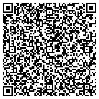 QR-код с контактной информацией организации Аракелян, ИП