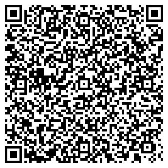 QR-код с контактной информацией организации КУБ импорт, CООО