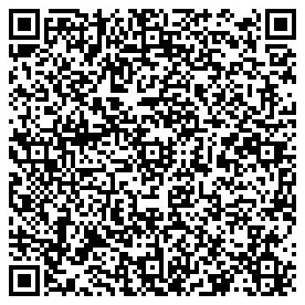 QR-код с контактной информацией организации Бриллио, ООО