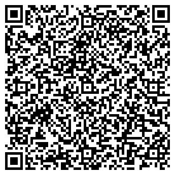 QR-код с контактной информацией организации Киновидеопрокат, УП