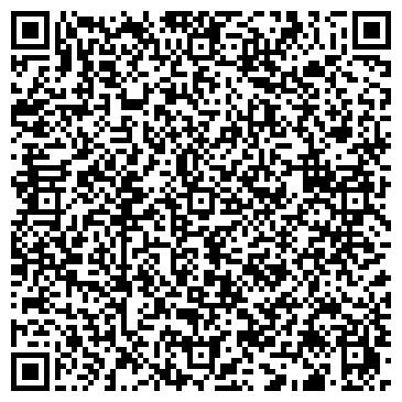 QR-код с контактной информацией организации Лунный Свет, Компания