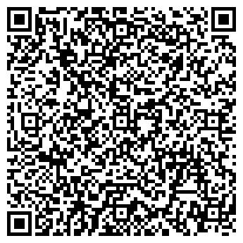 QR-код с контактной информацией организации Асваск-сервис, ПЧУП