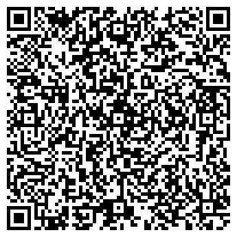 QR-код с контактной информацией организации Бохан С. Н., ИП