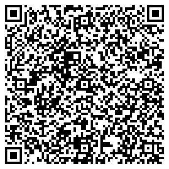 QR-код с контактной информацией организации Белгран, ОАО