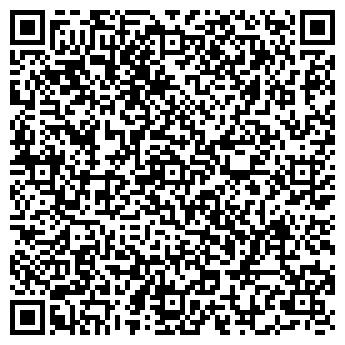 QR-код с контактной информацией организации Комплекс-Сервис, ПК