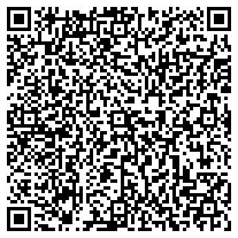 QR-код с контактной информацией организации Витгран, ООО