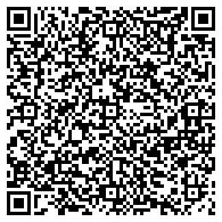 QR-код с контактной информацией организации Росторг, ООО