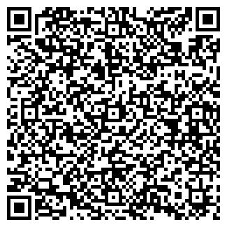QR-код с контактной информацией организации АРУ, ЧТУП