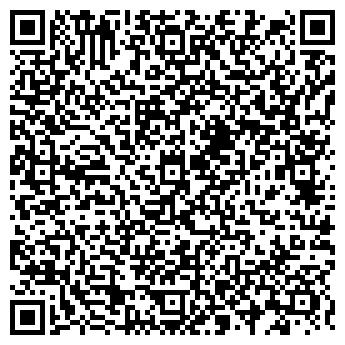 QR-код с контактной информацией организации СтоунМастер, ООО