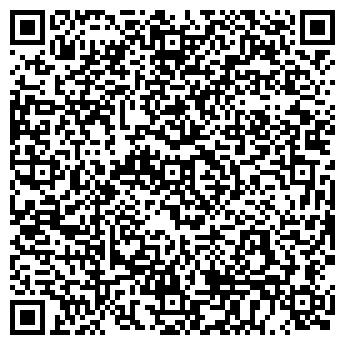 QR-код с контактной информацией организации Бакар, ОДО