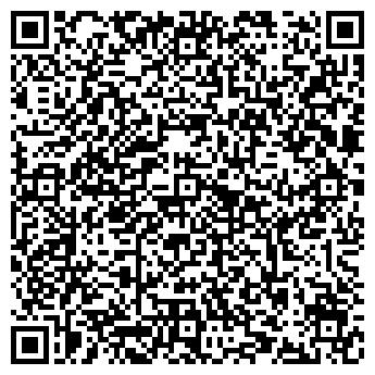 QR-код с контактной информацией организации Игнателл, ЧУП