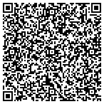QR-код с контактной информацией организации БАЗА ОТДЫХА КОМПАС