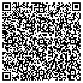 QR-код с контактной информацией организации Зонта, ООО
